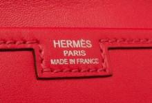 Hermes_C048_logo_label